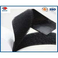 Buy cheap Heavy duty double sided Sticky Hook And Loop fastener tape 25mm in Black colour from wholesalers