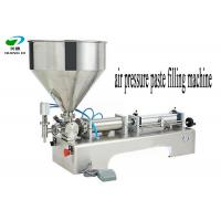 Buy cheap commercial quality electric tomato/sauce/chilli paste bottle filling machine from wholesalers