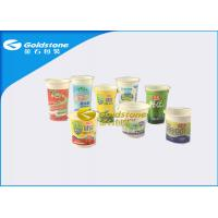 Wholesale HIPS / PP / Plastic Material Frozen Yogurt Cups , High End Plastic Cups from china suppliers