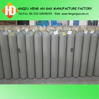 China welding gas cylinder on sale