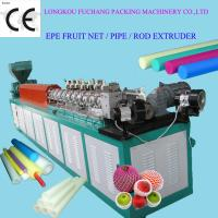 Buy cheap Plastic foam net making machinery PE Foam Fruit Extrusion Line product