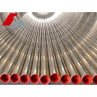 Buy cheap Duplex Stainless Steel grade UNS S32550 from wholesalers