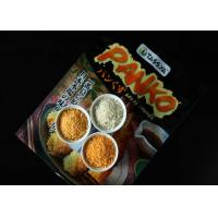 Buy cheap Vegetable Content Japanese Panko Breadcrumbs for Frying With Mesh Size 4~8mm from wholesalers