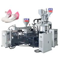 Buy cheap Three Color TPR Plastic Shoes Making Machine With Double Proportional Pressure Control from wholesalers
