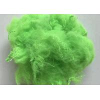 Buy cheap 6D Recycled Cotton Fiber Polyester Staple Fiber for Packaging Blanket and Artificial fur from wholesalers