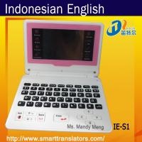 Buy cheap Indonesian english chinese electronic dictionary from wholesalers