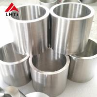 Wholesale GR1 GR2 GR5 Titanium Forged Ring ASTM B381 For Petrochemical Technology from china suppliers