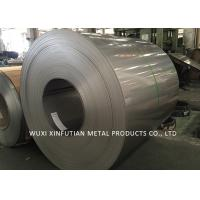 Buy cheap Austenite 904L Stainless Steel Sheet Coil 2B NO 1 Finish 1.5 - 6 mm Thickness For Chemical Industry from wholesalers