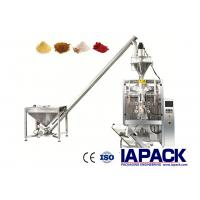 Buy cheap Automatic Small Spice Powder Packaging Equipment 5 - 10mm Edge Seal Width from wholesalers