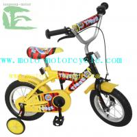 Wholesale Yellow / Red Children Bicycle With Steel Fork , Boys 20 Inch Mountain Bike from china suppliers