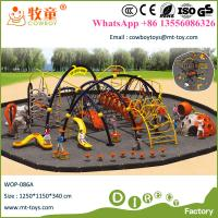 Buy cheap Children Outdoor Park Climbing Playground Jungle Gym for South Africa from wholesalers