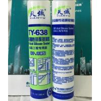 Wholesale Plate Glass Acetoxy RTV Silicone Sealant Quick Dry Non - Pollution from china suppliers