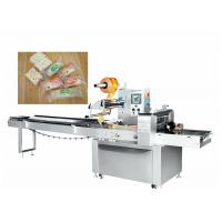 Buy cheap High Sensitivity Sensor Pastry Packaging Machine Durable Sealing Cutting Blades from wholesalers