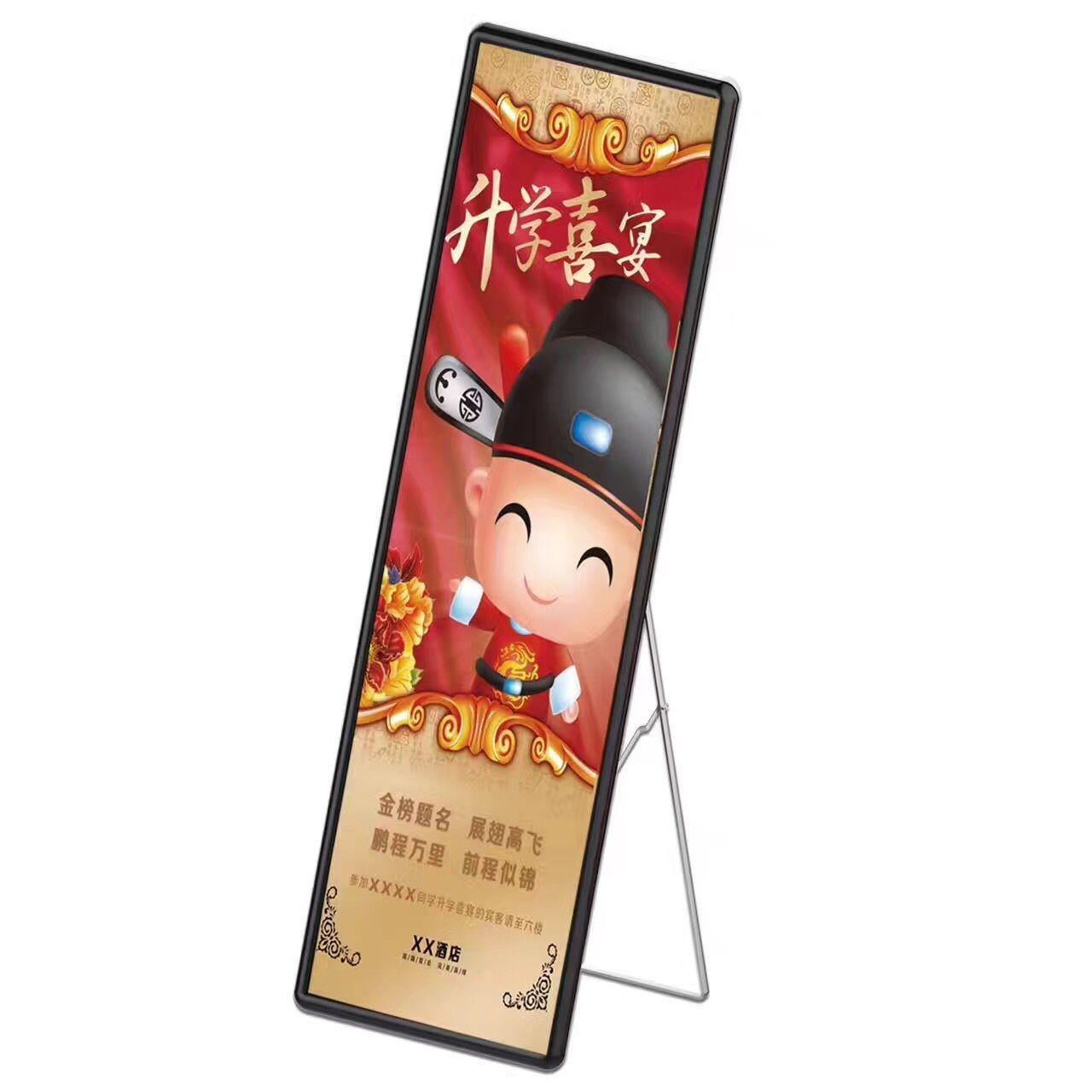 Buy cheap Indoor Portable Advertising Led Display Board , P2.5 P3 Media Poster LED Display from wholesalers