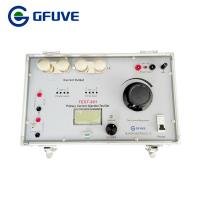 Buy cheap 0.5% Accuracy Primary Current Injection Test Kit CT Ratio Testing 25kg from wholesalers