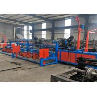Buy cheap Full Auto Chain Link Wire Machine , Chain Fencing Machine For Airport / Prison from wholesalers