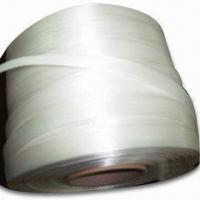 Buy cheap Hotmelt Strapping for Packing Application, with 9/13/16 and 19mm Sizes from wholesalers