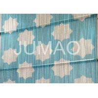 China Rust Proof Decorative Metal Curtains Anodizing Treatment With Amazing Images on sale