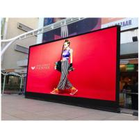 Buy cheap P3.91/ P4.81 Outdoor Rental LED Display Advertising Full Color 500*500mm Size product