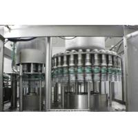 Buy cheap PLC automatic ControlReverse Osmosis Drinking Water Treatment  Plant Filling Transportation Capping Drinking Water Plant from wholesalers