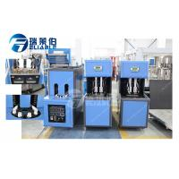 Buy cheap Blue Small Plastic Bottle Making Machine , Energy Saving Blow Molding Equipment product