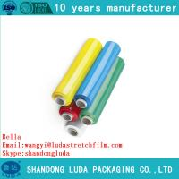 Buy cheap fresh wrap diaper colored pe shrink film plastic colored shrink wrap from wholesalers