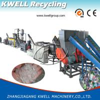 Pet Bottle Recycling Washing Line/Waste Plastic Recycling Machine/Pet Washing Machine Manufactures
