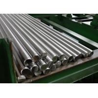 Buy cheap Diameter 2-600 Mm Duplex Stainless Steel Bar For Pressure Vessels 2205 Grade from wholesalers