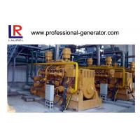Buy cheap Automatic Voltage Regulation 1200kW Natural Gas Generators Electric Governor 3 Phase 4 Wire from wholesalers