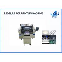 Buy cheap 34 Heads Design LED Mounting Machine Windows 7 System Durable Economic Model from wholesalers