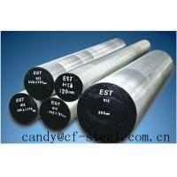 Buy cheap H13 steel from wholesalers