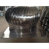 Buy cheap Air Roof Ventilation Fans from wholesalers