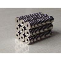 Buy cheap Shenzhen cylindrical ndfeb magnets for sale from wholesalers