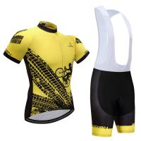 Buy cheap cheap wholesale design your own customized cycling  wear made in china from wholesalers
