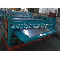 Buy cheap ARC Waves Bending Roofing Sheet Roll Forming Machine Chain / Gear Box Driven System from wholesalers
