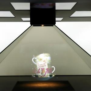 China Big Size 4 Sides 360 Degree Holographic Display Case Hologram Showcase Holo Box on sale