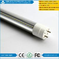 Buy cheap 1200mm led tube lighting T8 led lighting 2014 new products high bright price led tube from wholesalers
