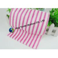 Buy cheap Green Red Striped Microfiber Cleaning Cloth , Glass Cleaning Microfiber Cloths from wholesalers