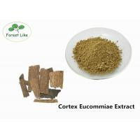 Buy cheap Natural Male Enhancement Powder Cortex Eucommiae Extract 5% Chlorogenic Acid from wholesalers