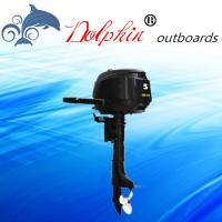 Buy cheap electric outboard motor from wholesalers