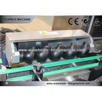 Buy cheap Soda / Tea Plastic Auxiliary Equipment Bottle Conveyor System Electric Driven Type product