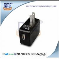 Wholesale CEC Level 6 Universal AC DC Adapters 5V 1A Power Supply 59X28X41.5 mm from china suppliers