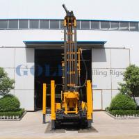 Buy cheap JDL-300 hydraulic drill rig from wholesalers