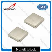Buy cheap Compact Industrial Neodymium Magnets , Square Neodymium Magnets With ZN And Ni Coating from wholesalers