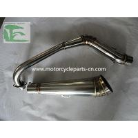 Monkey Gorilla Motorcycle Exhaust Muffler / DAX70 CT70 Z50 mufflers and exhaust Manufactures