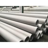 Buy cheap Stainless Steel Seamless Pipe, ASTM A312 TP316Ti , B16.10 & B16.19, 6M ,PE / BE, HOT FINISHED SURFACE product