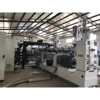 Buy cheap PMMA Arylic Plastic Sheet Extrusion Line , Perspex / Diffusion Board Extrusion Line from wholesalers