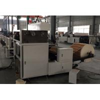 Buy cheap Easy Operate Flat Bed Die Punching Machine For 60gsm Ice Cream / Yogurt Lids from wholesalers