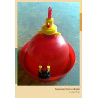 Buy cheap hot sale poultry farm equipment plasson drinker with competitive price from wholesalers
