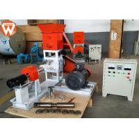 Buy cheap Dry Type Floating Fish Feed Extruder , High Efficiency 15KW Fish Pellet Extruder from wholesalers